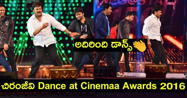 Megastar Chiranjeevi Dance FULL Video at Cinemaa Awards Function 2016 1080P HD