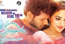 Oka Ammayi Thappa Movie Review Rating
