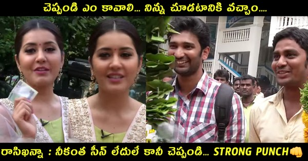 Raashi Khanna Strong Punch To These Guys Over Action In Live Show ROFL
