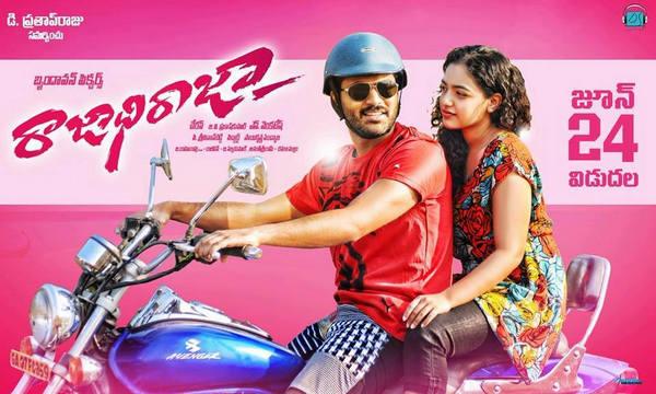 Rajadhi Raja Movie Review