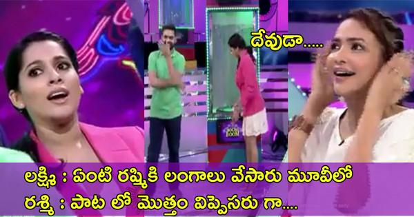 Rashmi Gautam Shocking Comments in Manchu Lakshmi Show