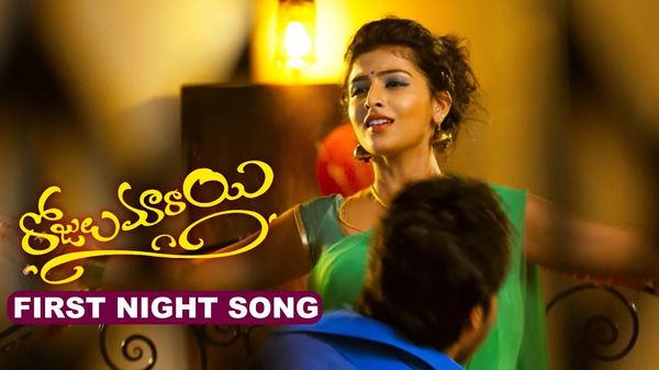 Rojulu Marayi Movie First Night Song Teaser HD 1080P Video
