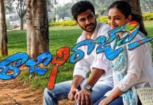 Sharwanand's Rajadhi Raja Movie First Day Box Office Collections