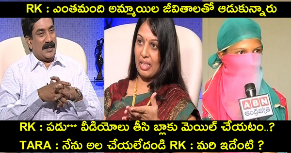Tara About Running Brothel Houses - Open Heart with RK In ABN