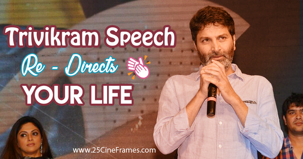 This Trivikram Srinivas Speech Will Surely gives you a Chance to Re-Direct Your Life