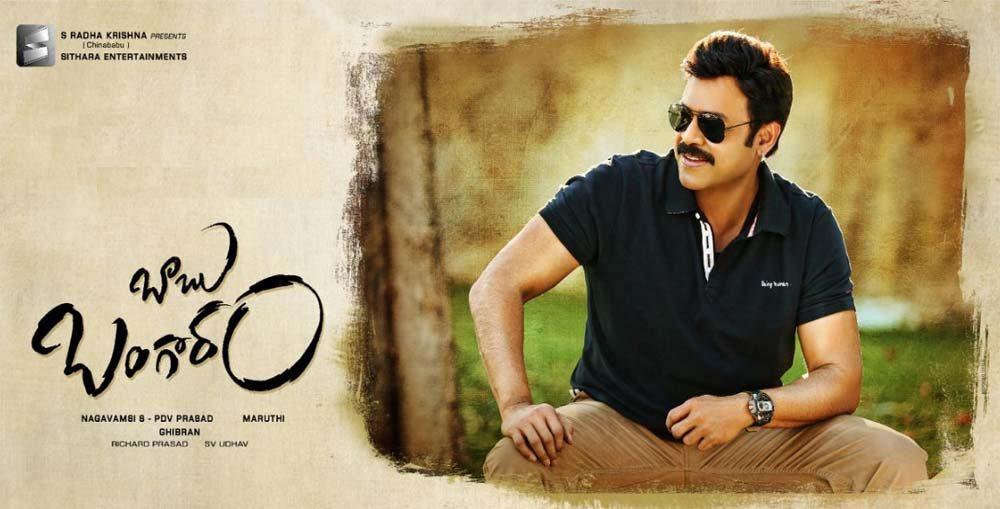 Venkatesh's Babu Bangaram release date fixed