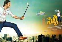 Selfie Raja Telugu Movie Review Rating