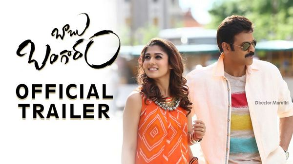 Babu Bangaram Theatrical Trailer 1080P HD Video