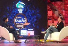 Bollywood-s-Superstar-in-Telugu-Talk-show
