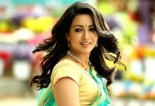 Catherine Tresa Back in the Summation
