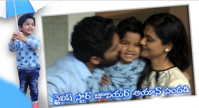 Exclusive Allu Arjun Sneha Reddy Son Allu Ayaan Playing at His House Latest Photos and Videos