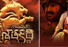 Gautamiputra Satakarni's Graphics Work On Full Swing
