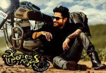NTR doing dubbing for Janatha Garage's Movie teaser