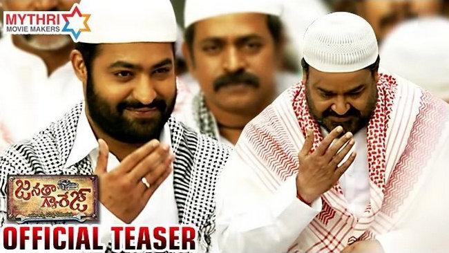 Janatha Garage Telugu Movie HD Teaser 1080P HD Video