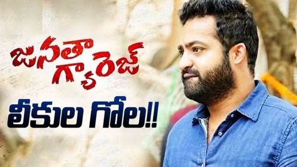 Leaked Again  Janatha Garage movie Title Song Track leaked through online