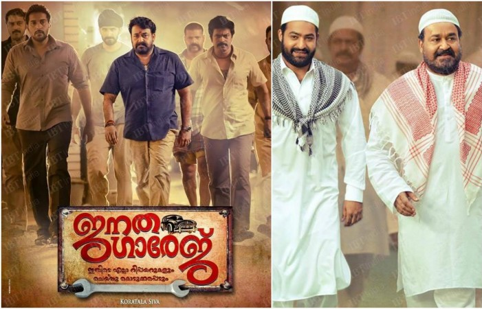 Mohanlal Becomes Face Of The Janatha Garage Teaser In Malayalam
