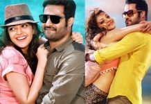 NTR's Movie item song features Kajal not Tamannah!