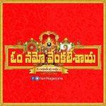 Akkineni Nagarjuna Om Namo Venkatesaya Telugu Movie First Look ULTRA HD Posters, WallPapers