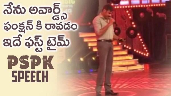Pawan Kalyan Full Speech at Mirchi Music Awards Function 2016  Exclusive