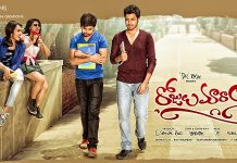 Rojulu-Maraayi-Review