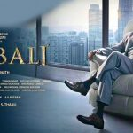 Kabali Telugu Movie Review Premiere Show First Day First Show Live Updates First Day Box Office Collections – Rajinikanth, Radhika Apte