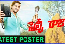 Allari Naresh's Selfie Raja becomes Hot Point of Discussion