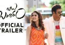 Venkatesh's Fans Are Over The Moon After Watching Babu Bangaram's Trailer