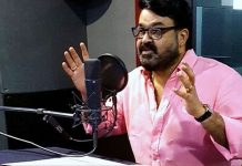 Malayam Super Star Mohanlal Learnt Telugu In Just One Week