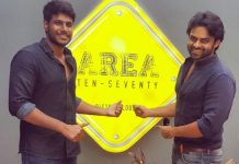 Sai Dharam Tej's Friendship Day Gift to Sundeep Kishan