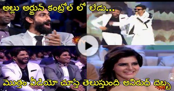 Allu Arjun Can't Control His Emotion Siima Awards Event