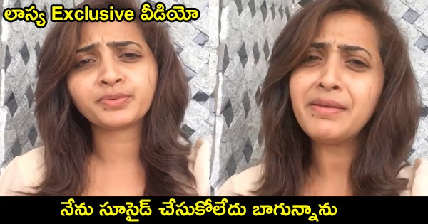 anchor-lasya-exclusive-video-footage-on-her-suicide-attempt