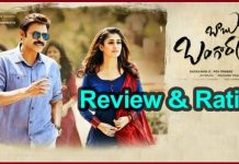 Babu Bangaram Movie Review Rating - Victory Venkatesh, Nayanathara