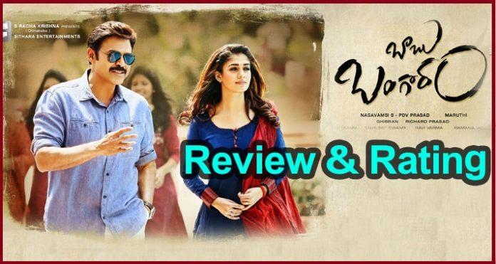 Babu Bangaram Movie Review Rating - Victory Venkatesh, Nayanathara