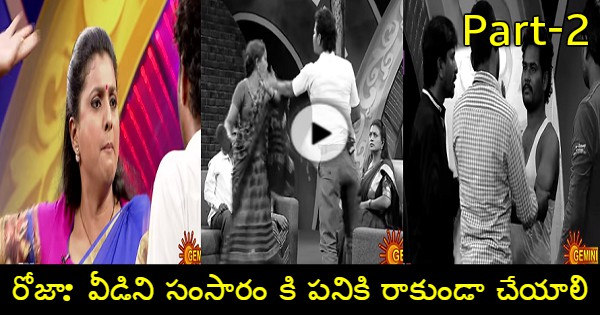Biggest C0ntroversy Full Episode Of RacchaBanda 27. Frustrated ROJA Sl@ps Participant..2nd Aug 2016.