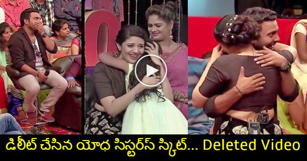 Deleted Scenes In PATAS Comedy Show 25th July 2016