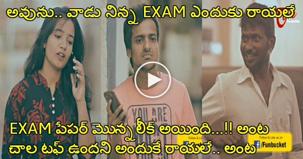 Fun Bucket 47th Episode by Harsha Annavarapu went Hilarious NON-STOP Comdey at Peaks
