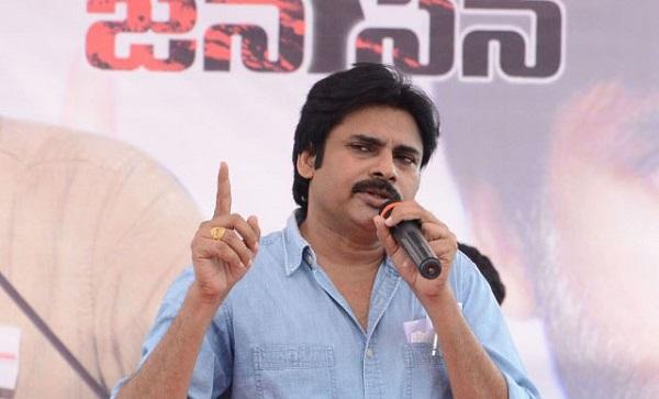 Pawan Kalyan Jana Sena Sabha in Tirupati Today!