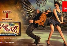 Janatha Garage team is all flared up with positive talk!