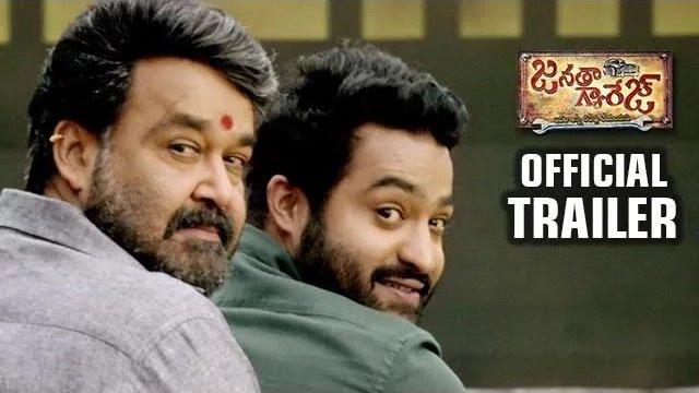 Janatha Garage Telugu Theatrical Trailer 1080P HD Video Jr NTR Mohanlal Samantha Nithya Menon Koratala Siva