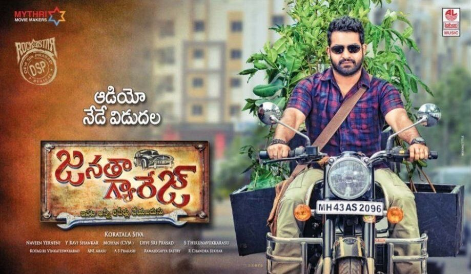 Social message in Janatha Garage movie inspires the fans for a noble cause