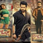 Jr NTR Janatha Garage Movie ULTRA HD ALL Posters WallPapers Images Sep 1st