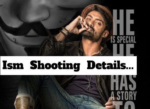 Kalyan Ram begins shooting in Spain