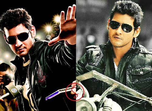 Mahesh's new Film Title to be disclosed soon