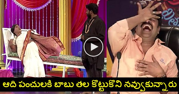 Once again Hyper Aadi Hilarious Punches In Latest Skit Jabardasth gone ROFL Dont Miss this Video