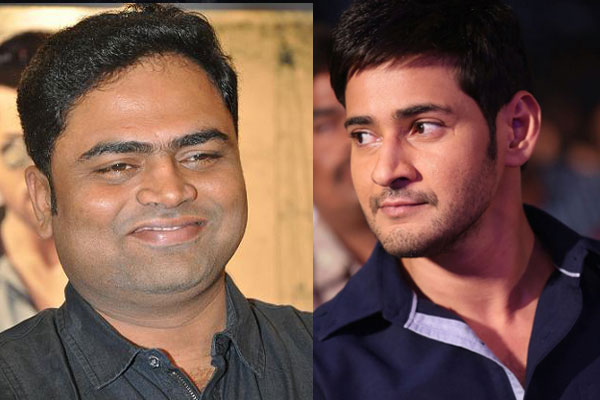 Paidipally Vamshi's New Script for Mahesh's Next in Final Stage