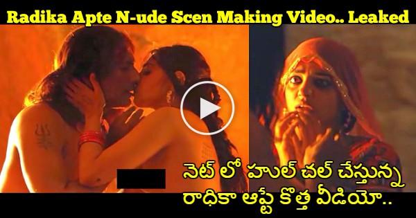 Radhika Apte Nde Scene Going Viral In Social Media