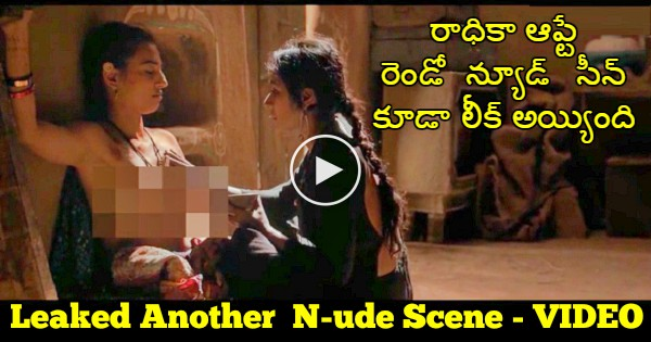 parched movie  in telugu