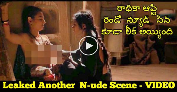 parched movie  in telugu