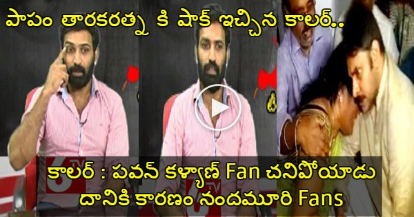 Taraka Ratna Gives Answer In Live Show Jr NTR Issue