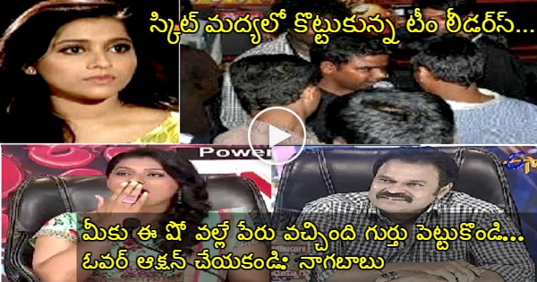 This Is Serious Fight In Jabardasth You Have Ever Seen
